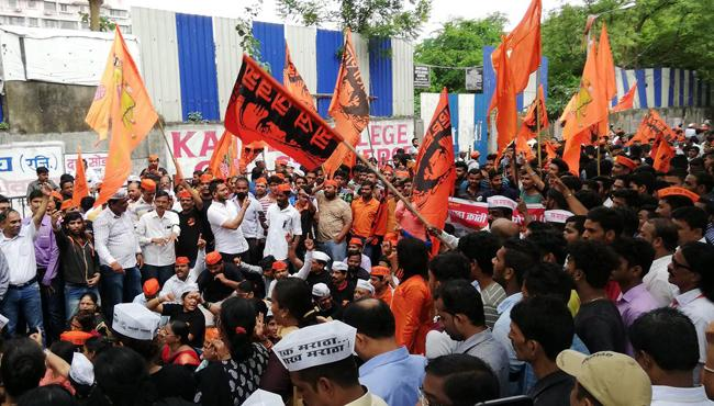 Maratha Quota Agitation - Sakshi