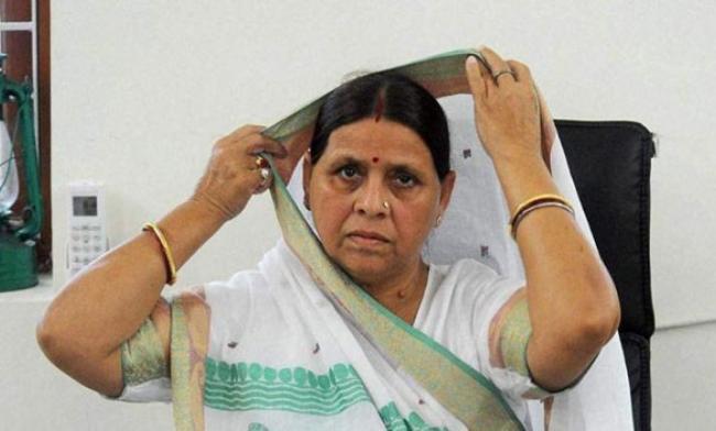 Rabri Devi Says Fair Probe In Muzaffarpur Rape Case Not Possible Under Nitish Kumar  - Sakshi