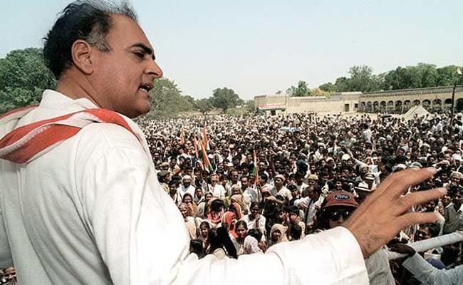 Center Says Can Not Released Rajiv Gandhi Killers - Sakshi