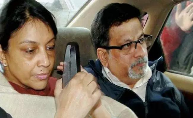 Supreme Court Admits CBI Appeal In Aarushi Murder Case - Sakshi