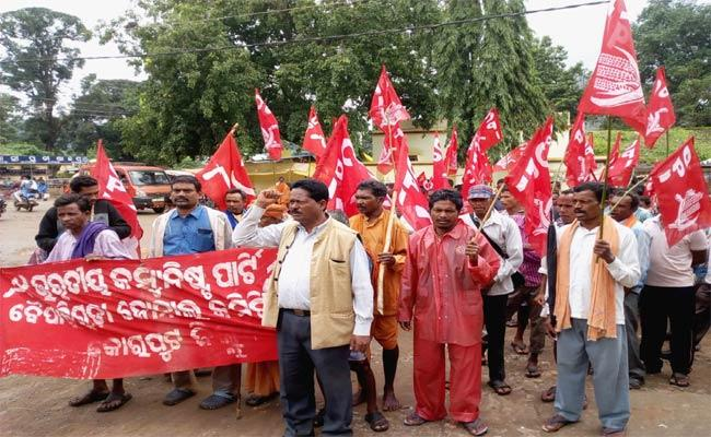 Rally Of Communists In Bohipari guda - Sakshi