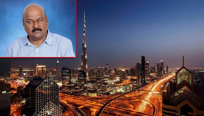 UAE amnesty 2018 FAQ - Sakshi