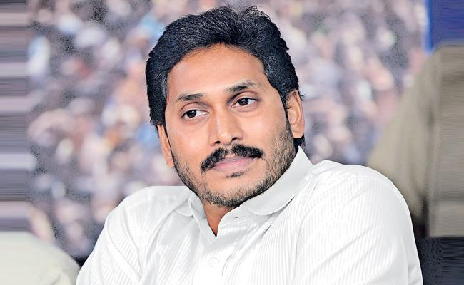 YS Jagan Mohan Reddy Open Letter To People Over Yellow Media - Sakshi