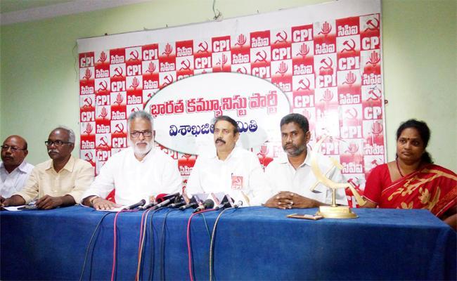 CPI Ramakrishna Demands Achennayudu Resign To His Post - Sakshi