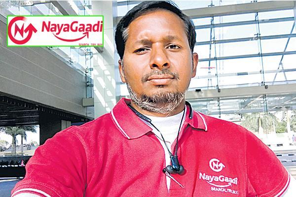 New startup diary naya gaadi - Sakshi