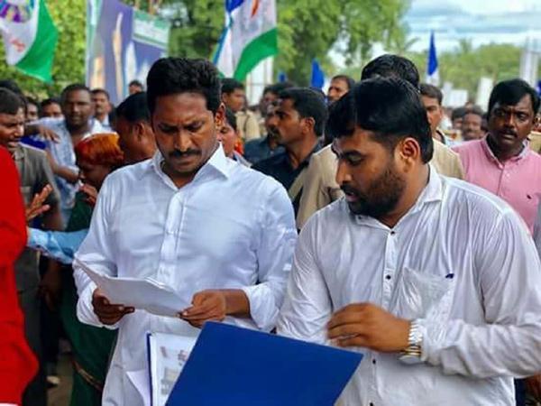 Andhra Teachers Stranding in Telangana - Sakshi