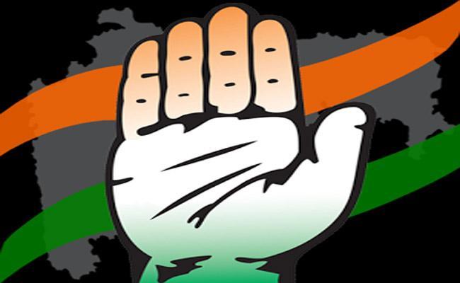 DCC  President Post For Politics In Rangareddy - Sakshi
