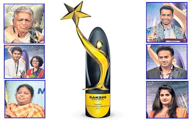 Sakshi Excellence Awards 2017