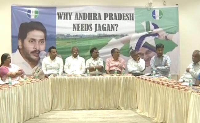 JNTU Former Vice Chancellor Venkatrami Reddy Comments On YS Jagan - Sakshi