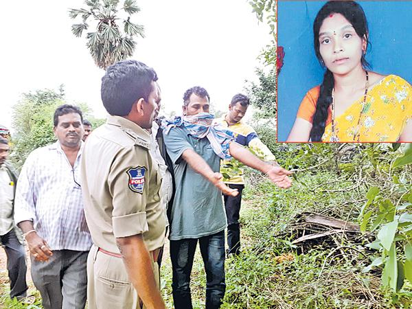 Missing women murdered by her husband itself - Sakshi