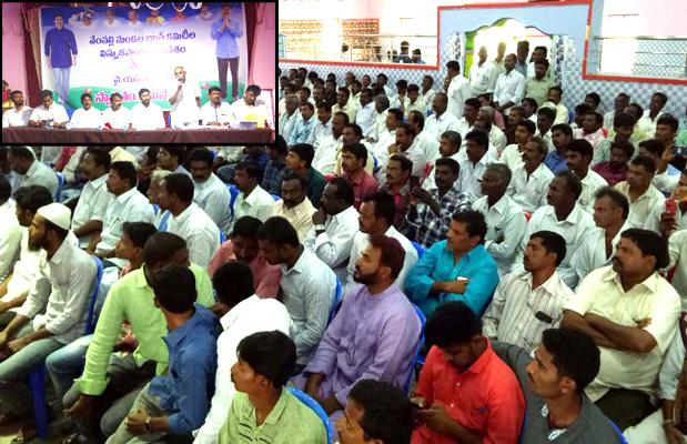 ysrcp booth level meetings in Kadapa - Sakshi
