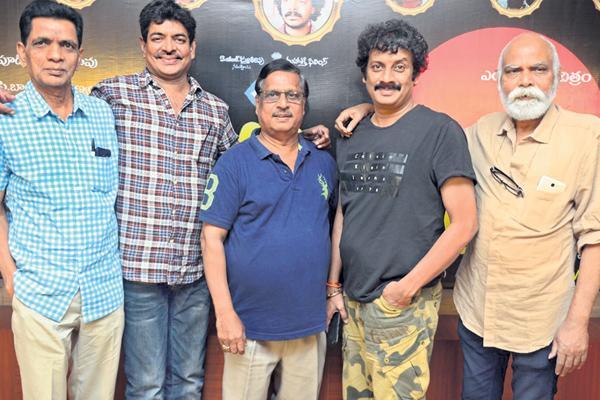 Kallu movie completes 30 years - Sakshi
