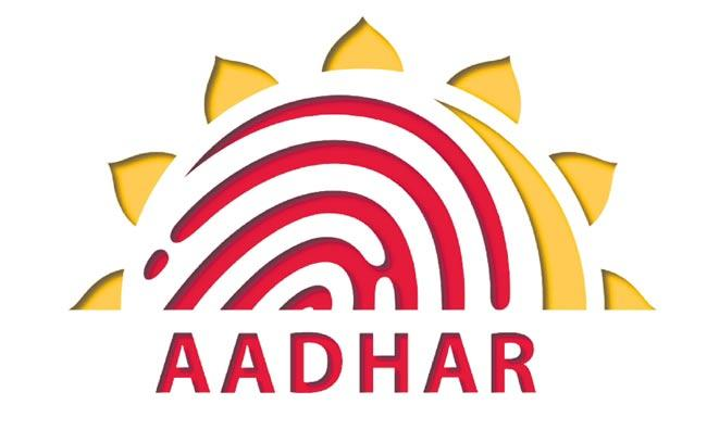 UIDAI plans public outreach on ID sharing dos and don'ts - Sakshi