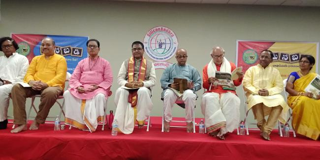 Silicon andhra 17th Anniversary Celebrations held in California - Sakshi