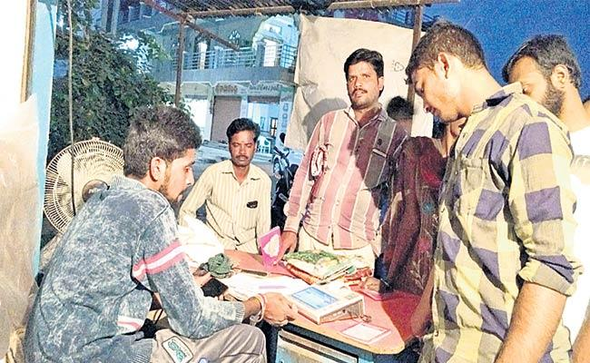 New Ration Shops For New Gram Panchayats In Medak - Sakshi