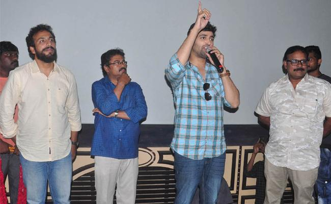 Goodachari Team Visit West Godavari - Sakshi