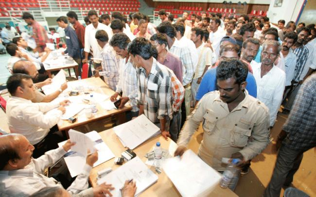 Immigration Amnesty and How to Apply - Sakshi