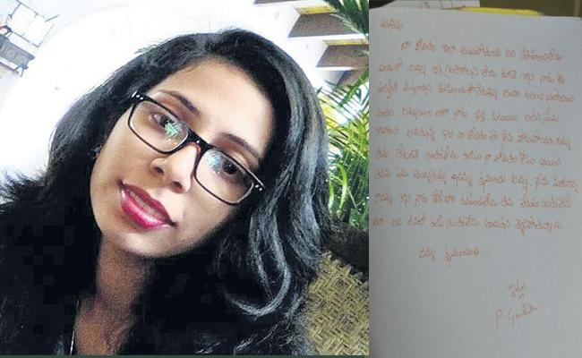 Medico Committed Suicide Because Of Mothers Disapproval Revealed Through Suicide Note - Sakshi