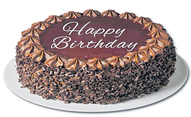 Birthday Gift To ITBP Jawans - Sakshi