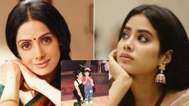 Sridevi Birth Anniversary Janhvi Shares Throwback Photo - Sakshi