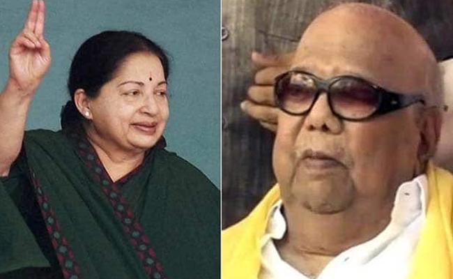 Bharatha Rratna Demands For Karunanidhi And Jayalalitha - Sakshi