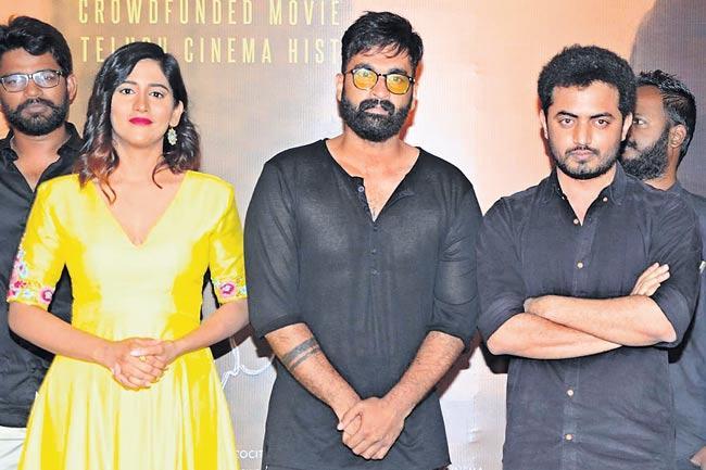 manu movie trailer release - Sakshi