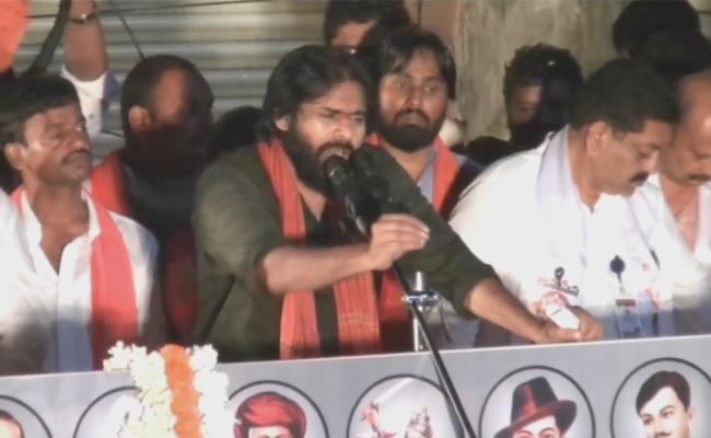 Pawan Kalyan Announced Janasena Party Symbol - Sakshi