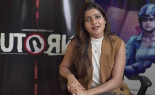 Samantha U Turn Music Album Ready For Out - Sakshi