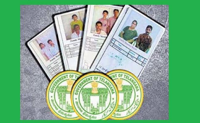 Food Security Card Issued In Karimnagar - Sakshi