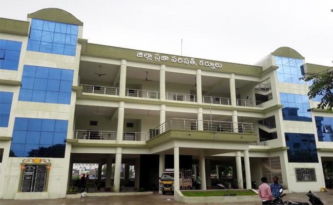 Corruption In Kurnool Zilla Parishad - Sakshi