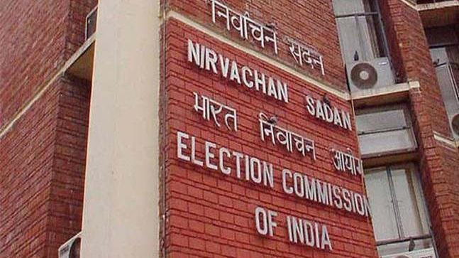 EC Clarifies its Not possible to hold simultaneous elections next year - Sakshi