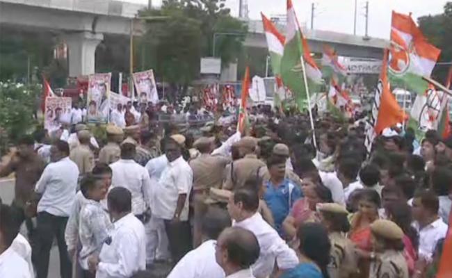 Tension At Gun Park In Hyderabad - Sakshi