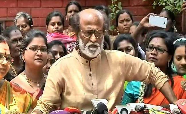 Rajinikanth Lacks Political Maturity Sys AIDMK - Sakshi