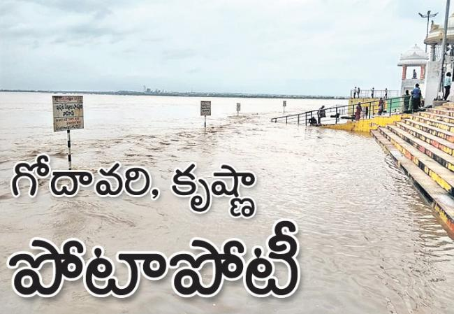 Floods with heavy rains in the AP - Sakshi