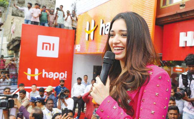 Tamannah Visit Bheemavaram For Open Happy Mobles Showroom - Sakshi