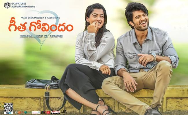 Geetha Govindam Telugu Movie Review - Sakshi