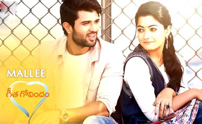 GEETHA GOVINDAM BECOMES HURDLE TO NEW TECHNOLOGY!