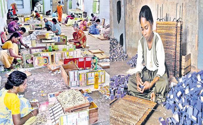 First Industry in Hyderabad City Old City - Sakshi