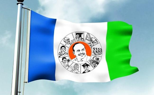 YSRCP Muslim Minority Meeting Held In Kurnool - Sakshi
