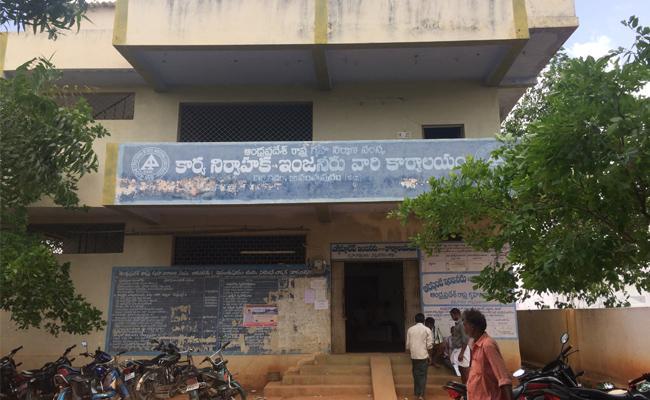 Corruption In NTR Home Scheme Anantapur - Sakshi