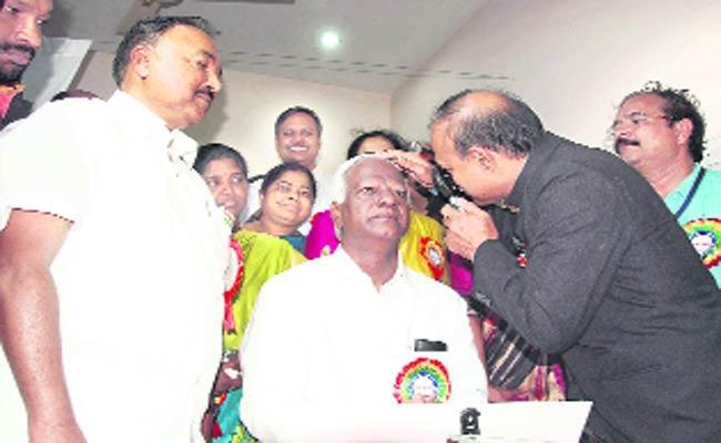 Kanti Velugu Creates A Record - Sakshi
