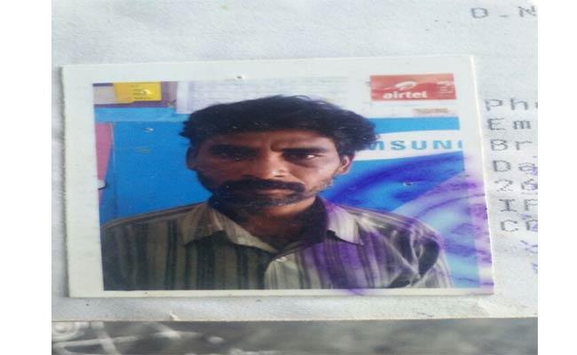 Doctor Negligence In Vizianagaram - Sakshi