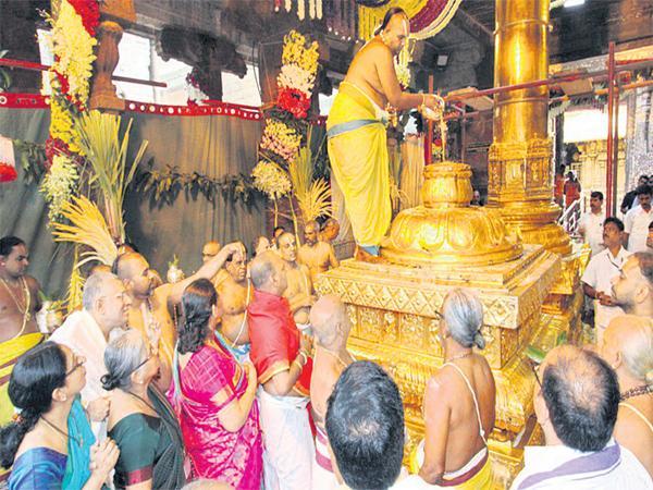 Maha Samprokshanam to end today - Sakshi