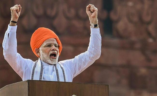 Doubts On Narendra Modi Health Scheme Ayushman Bharat - Sakshi