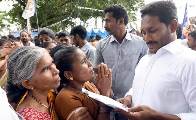 YS Jagan Prajasankalpayatra 239th Day Schedule Released  - Sakshi