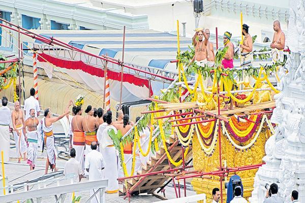 Maha Samprokshanam was ended - Sakshi