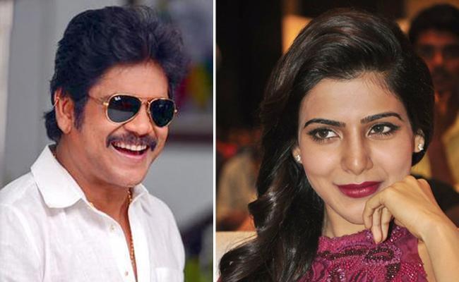Nagarjuna Akkineni Comments On Samanthas U Turn Trailer - Sakshi