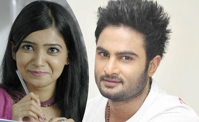 Sudheer Babu Cute Tweet On U Turn Trailer - Sakshi