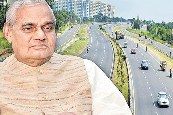 Atal Bihari Vajpayee On India's Economy, Public Sector, And Globalisation - Sakshi