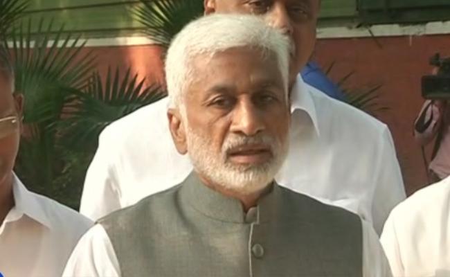 MP Vijaya Sai Reddy Slams CM Chandrababu Naidu Over Bhogapuram Airport - Sakshi